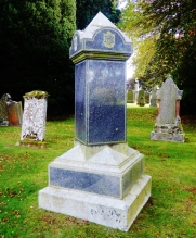 Sellar granite monument