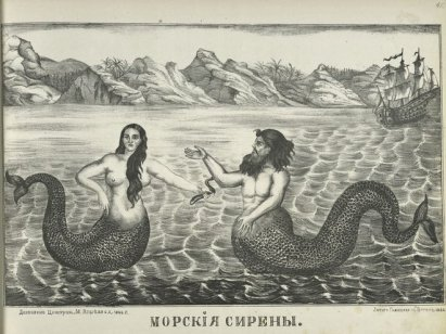 Russian merpeople of the 19thC
